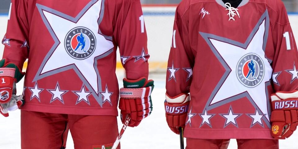 På samma planhalva som Svenska ishockeyförbundet.