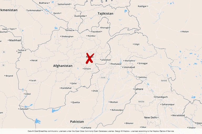 Ett självmordsdåd har inträffat vid en militär utbildningsanläggning i Afghanistans huvudstad Kabul.