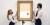 Strimlad Banksytavla såld för rekordsumma