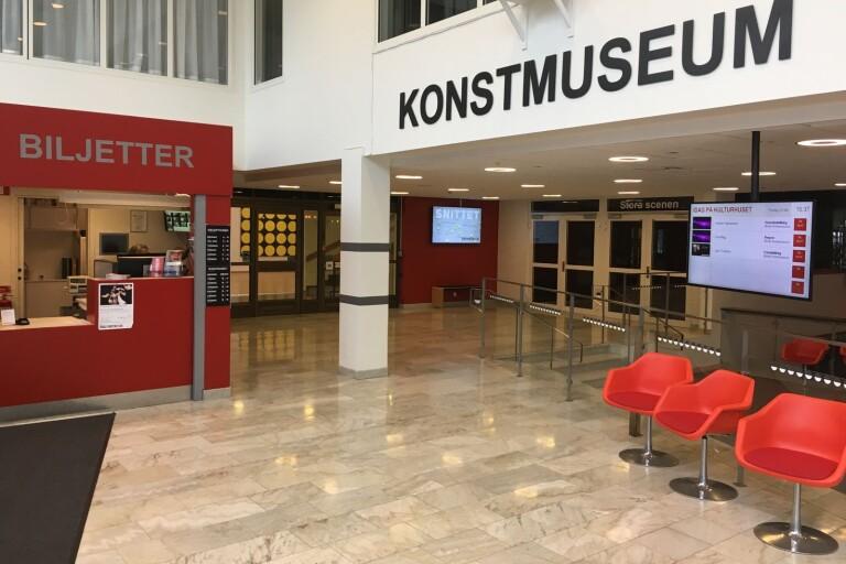 Borås Konstmuseum. Entrén.