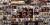1 200 elever hyllar kulturskolan i video – många Blekingeelever i unika framträdandet