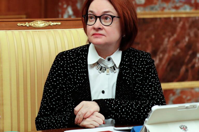 Ryska centralbanken överväger räntesänkning